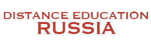 Distance Education Russia